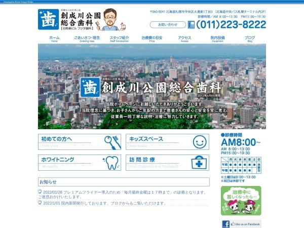 http://www.tenshin-dent.com/