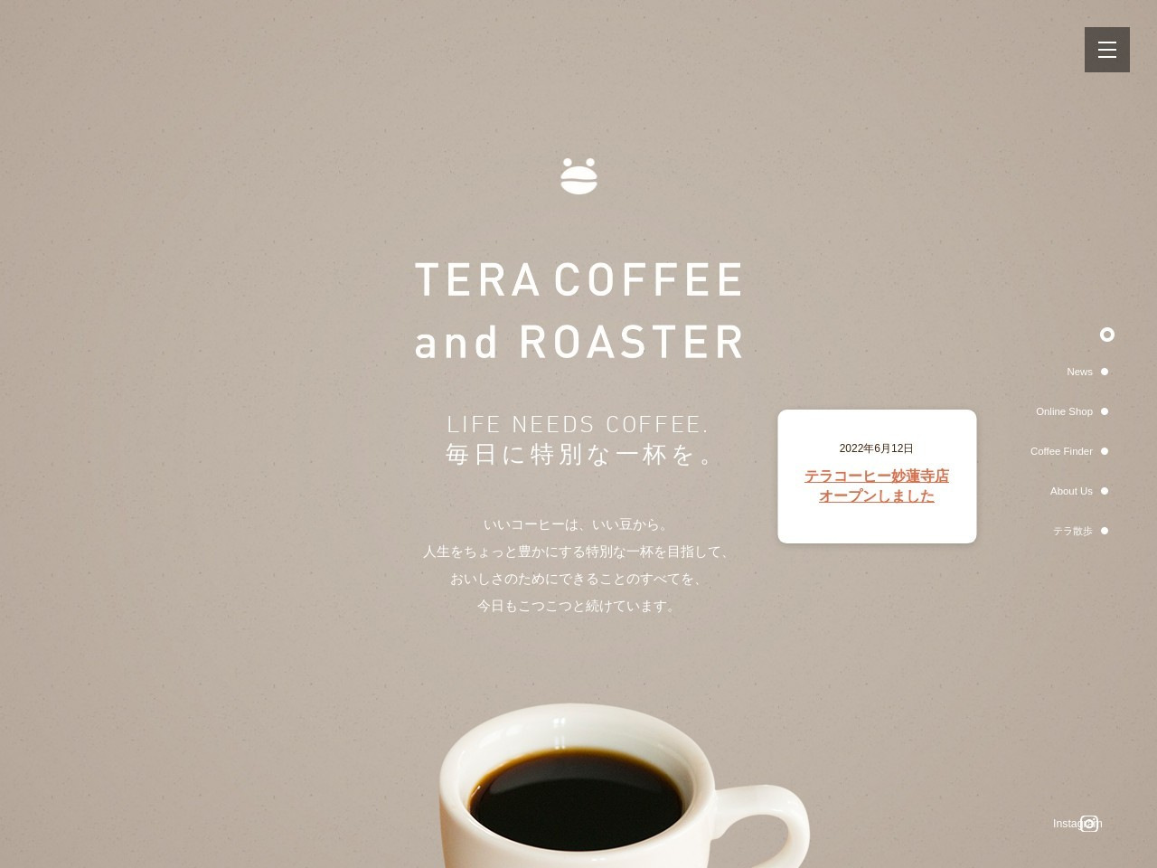 TERA COFFEE and ROASTER