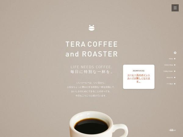 Screenshot of www.teracoffee.jp