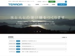 Screenshot of www.teradapump.co.jp