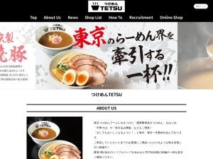 http://www.tetsu102.com/
