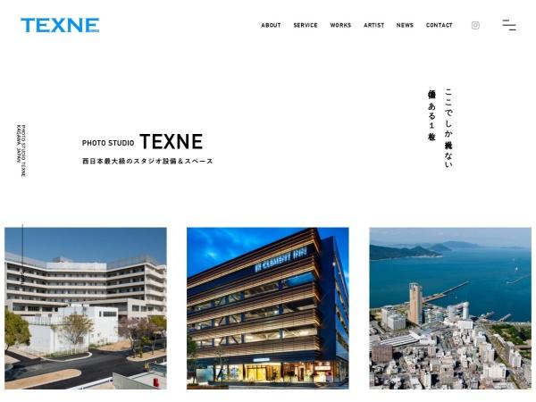 Screenshot of www.texne.jp