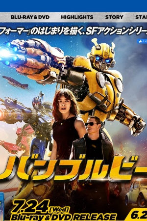 Screenshot of www.tf-movie.jp
