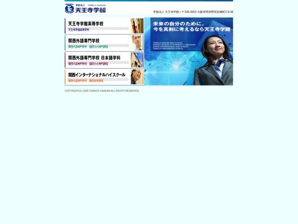 Screenshot of www.tg-group.ac.jp