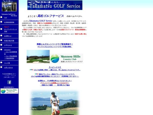 http://www.tgs-golf.com
