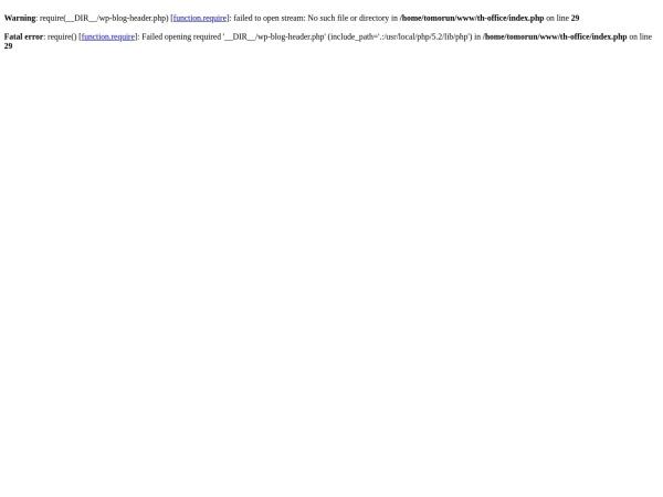 Screenshot of www.th-office.jp
