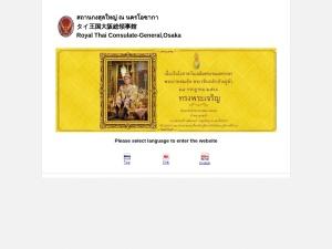 http://www.thaiconsulate.jp/