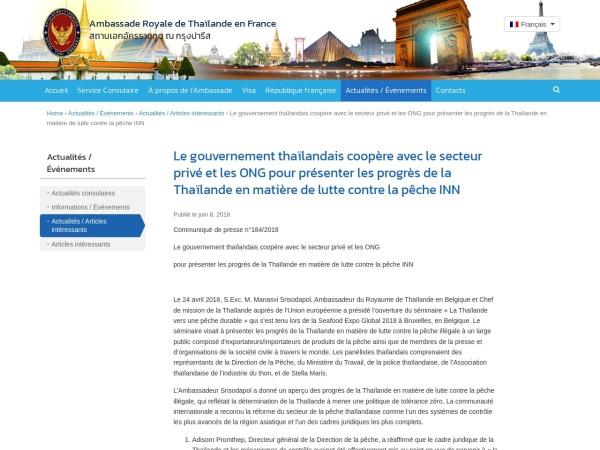 http://www.thaiembassy.fr/fr/2018/06/08/le-gouvernement-thailandais-coopere-avec-le-secteur-prive-et-les-ong-pour-presenter-les-progres-de-la-thailande-en-matiere-de-lutte-contre-la-peche-inn/