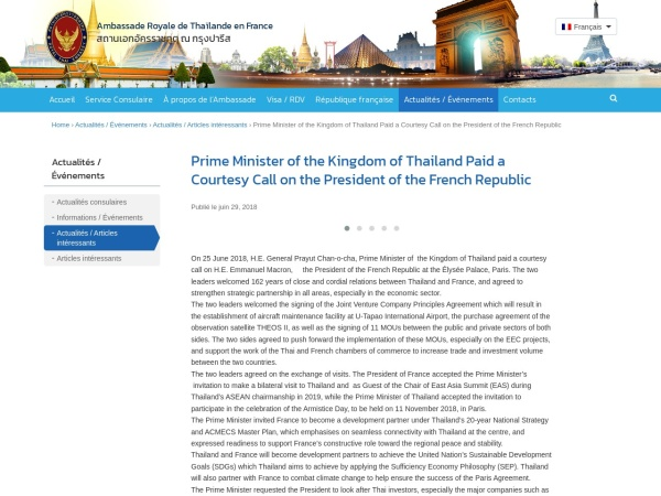 http://www.thaiembassy.fr/fr/2018/06/29/prime-minister-of-the-kingdom-of-thailand-paid-a-courtesy-call-on-the-president-of-the-french-republic/