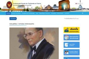http://www.thaiembassy.fr/fr/