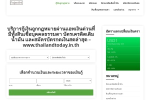 http://www.thailandtoday.in.th/