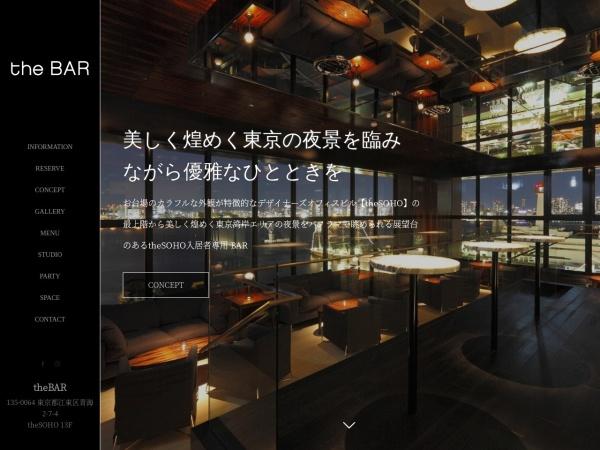 Screenshot of www.the-bar.tokyo