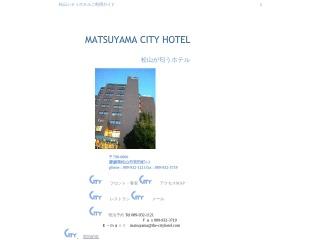http://www.the-cityhotel.com/