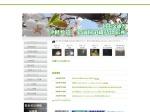 http://www.thr.mlit.go.jp/aomori/syutu/hirokoku/