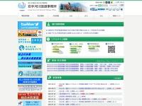 http://www.thr.mlit.go.jp/iwate/