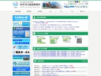 Screenshot of www.thr.mlit.go.jp