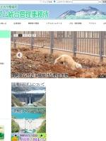 http://www.thr.mlit.go.jp/tugaru/index.html