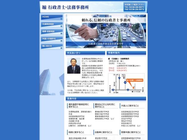 Screenshot of www.tidimi.com