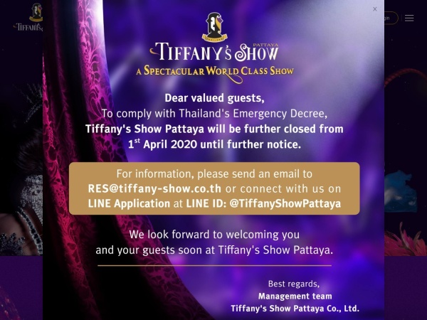 Screenshot of www.tiffany-show.co.th