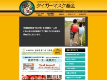 Screenshot of www.tigermask-fund.jp