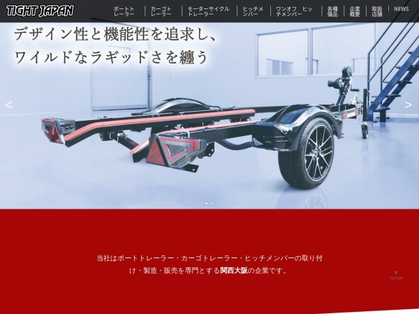 Screenshot of www.tight.co.jp