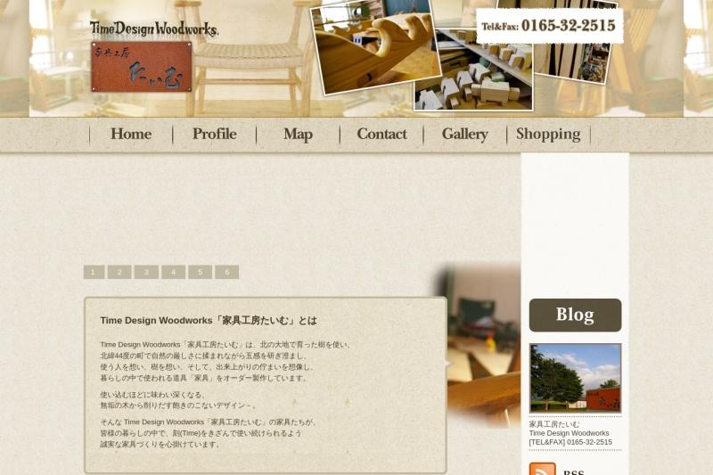 Screenshot of www.time-design.info