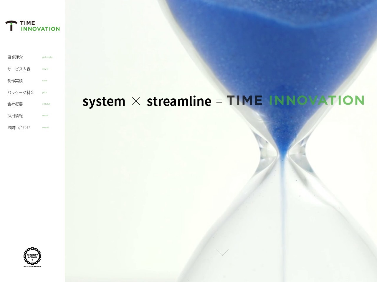 株式会社TIMEINNOVATION
