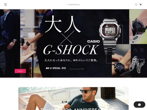 Screenshot of www.timepedia.co.jp