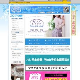 http://www.tk-celeb.jp/