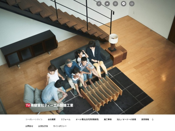 Screenshot of www.tm-setsubi.co.jp