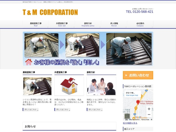 Screenshot of www.tmcorp.biz