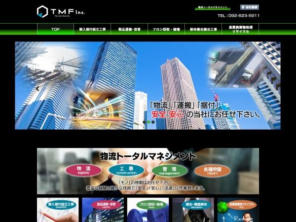 Screenshot of www.tmfactory.co.jp