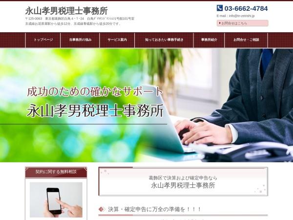Screenshot of www.tn-zeirishi.jp