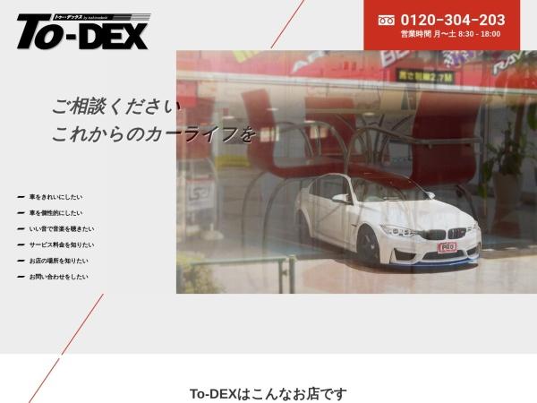 Screenshot of www.to-dex.com