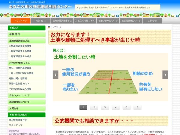 http://www.to-ki.jp/
