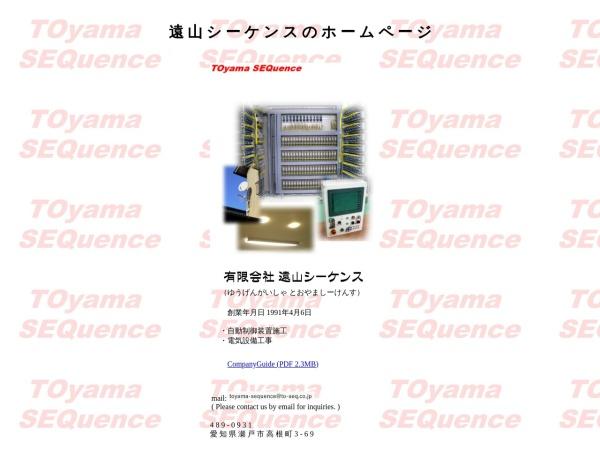 Screenshot of www.to-seq.com