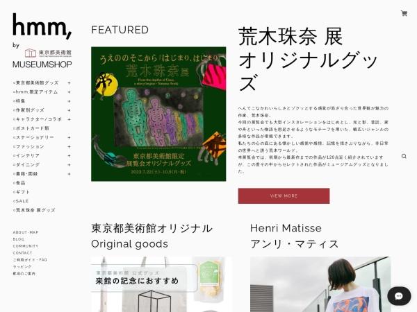 tobi-museumshop