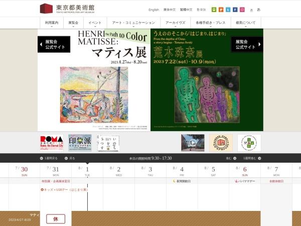 http://www.tobikan.jp/