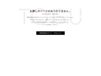 http://www.tobu-dept.jp/sp/ikebukuro/event/detail/1867