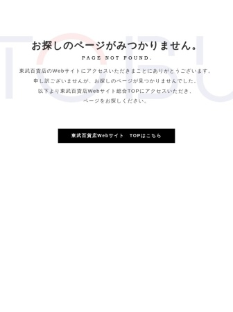 Screenshot of www.tobu-dept.jp