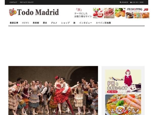 http://www.todomadrid.info/don-quijote-en-teatro-zaruzuela-en-madrid-2015-2016/