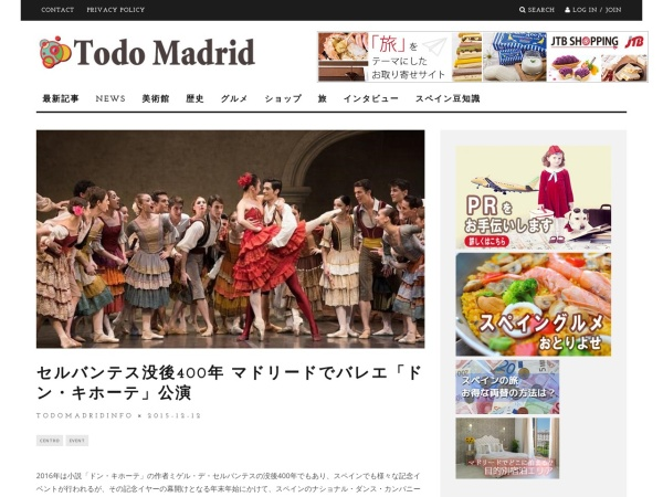 Screenshot of www.todomadrid.info