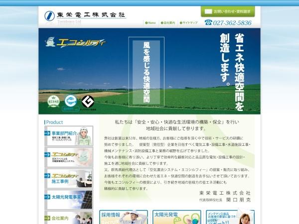 Screenshot of www.toei-d.com