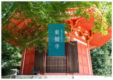 Screenshot of www.tofukuji.jp