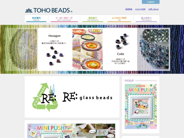 Screenshot of www.toho-beads.co.jp