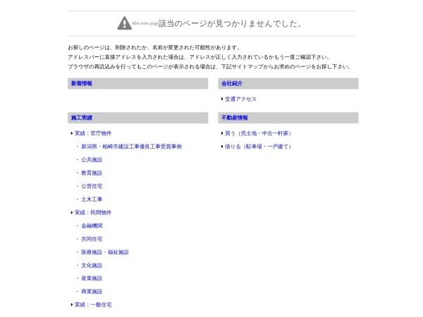 Screenshot of www.tohoku-kogyo.co.jp