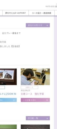 http://www.tojaku-h.ed.jp/
