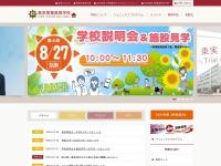 http://www.tojitsu.ed.jp/