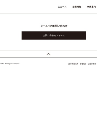 Screenshot of www.tokai-tvj.co.jp