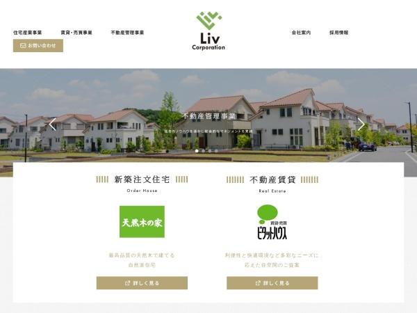 Screenshot of www.tokaihomes.net